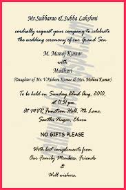 Invitation Card Of Opening Ceremony Hindu Wedding Card Matter In Hindi Font Yaseen For