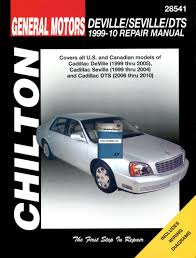 cadillac service repair manuals download pdf files from cardiagn com