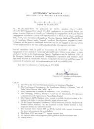 guidelines for writing on plain paper official website of department of commerce industries manipur notification for engagement