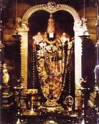 lord venkateswara photo frames with lights and music tirupati telugu basha