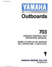 yamaha outboards 703 manuals