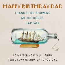 happy birthday captain free mom u0026 dad ecards greeting cards