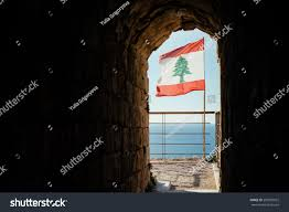 Old Lebanese Flag Lebanese Flag Seen Byblos Fortress Byblos Stock Photo 582999022