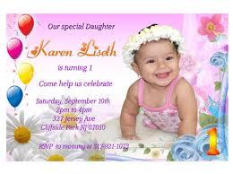 first birthday invitation for choice image invitation