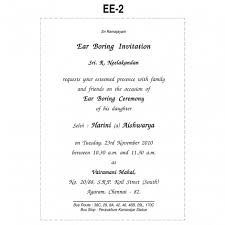 how to word wedding invitations indian wedding invitation wording indian wedding invitation