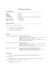 Sample Resume Teaching Position by Cover Letter For College Graduate With No Experience Cover