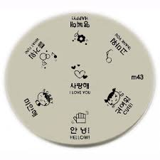 konad stamping nail art konad stamping nail art image plate m43