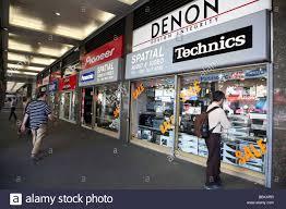 Tottenham Court Road Interior Shops Electronic Shops Stock Photos U0026 Electronic Shops Stock Images Alamy