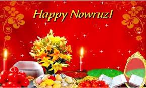 nowruz greeting cards happy nowruz greeting card