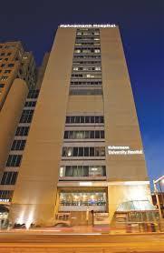 Downtown Campus Orange City Area Health System Family Medicine Hahnemann University Hospital Philadelphia Pa