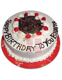 blackforest cake send gift to bangladesh gift shop in