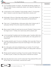 multistep worksheets