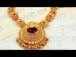 long gold necklace sets images Long necklace set design 2017 gold jewellery designs jpg