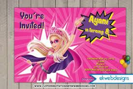 princess power birthday invitations custom party invites