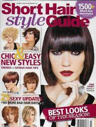 short hair style guide magazine details about short styles magazine fall preview 50 sexy cuts hair