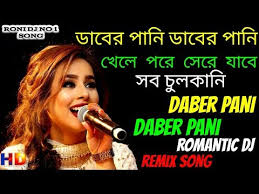 purulia mp3 dj remix download o tui narkel narkel dj bangli purulia dj remix ron download