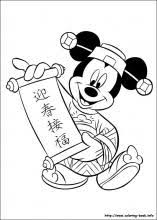 mickey coloring pages coloring book