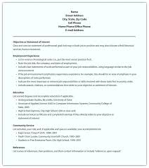 Financial Services Resume Template 100 Community Service Resume Template Resume Samples U0026
