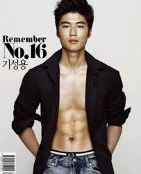 imagenes de coreanos los mas guapos los 8 atletas coreanos más guapos de los juegos olímpicos de londres