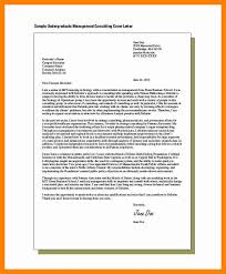 11 mit cover letter new hope stream wood