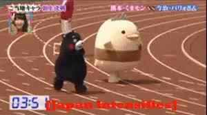 Japan Memes - japan intensifies intensifies know your meme