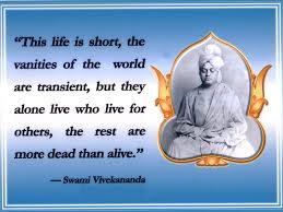 quote kembali quotes of swami vivekananda knowledge