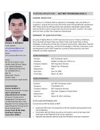 Ndt Technician Resume Example by Spectacular Inspiration New Resume Format 8 2014 Example Cv