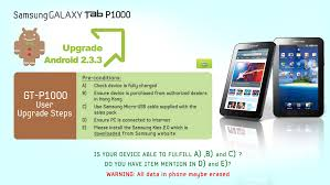 upgrade android galaxy tab p1000 android 2 3 3 upgrade