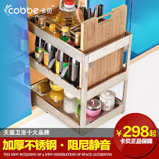 High Line Kitchen Pull Out Wire Basket Drawer China Kitchen Pull Out Basket China Kitchen Pull Out Basket