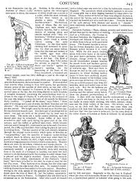 sample page digital archive of documents related to tapestry