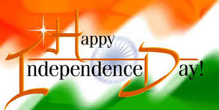 Flag Of Bengal Celebrate Independence Day Best Ever Bengali Patriotic Songs