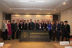 gw icc gw icc 2017 china pert consortium launched chairman