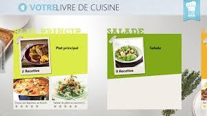 tablette pour recette de cuisine applis de cuisine les agrégateurs de recettes pour tablettes