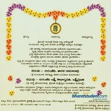 wedding quotes marathi wedding invitation card quotes in marathi fresh wedding card