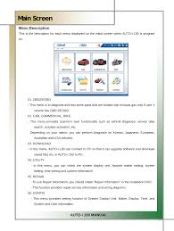 cmit auto i100 vehicle diagnostic user manual users manual carman
