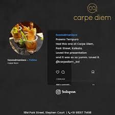 la carpe cuisine carpe diem we are overwhelmed with your response thank