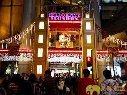 china christmas theme china christmas theme shopping guide at