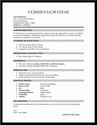 Spanish Teacher Resume Examples by Job Resume For Apply Job
