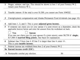 2014 Tax Tables 1040ez How To Complete A 1040ez Tax Form 1040ez Tips For Line 5 Make A