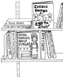 books jewish currents