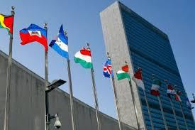 siege des nations unis conférences réunions et événements nations unies