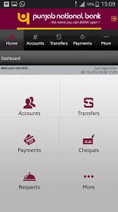 pnb mbanking android apps on google play