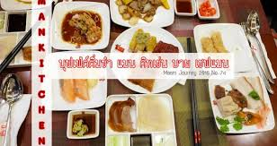 kitchen cuisine kitchen by chef maam journey