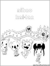 kai lan coloring pages ni hao kai lan coloring pages printable