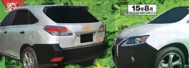 lexus rx200t engine lexus rx 200t test mule spotted in japan lexus enthusiast