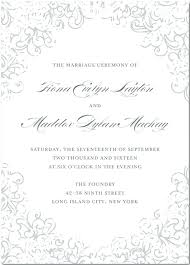 when should wedding invitations be sent when wedding invitations should be sent wedding invitations cards
