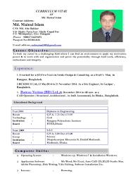 Resume Sample Tagalog by Halimbawa Ng Isang Resume Tagalog Virtren Com