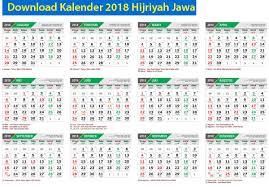 Gambar Kalender 2018 Lengkap Vector Gratis