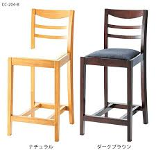 Target High Chair Bar Stool Target High Back Bar Stools High Bar Stools Ikea High