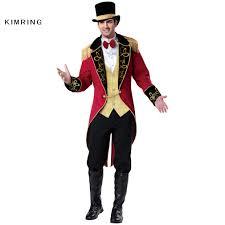 online get cheap magicians jacket aliexpress com alibaba group